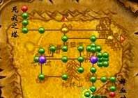 《君王》游戏截图3
