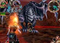 《混沌与秩序》游戏截图3