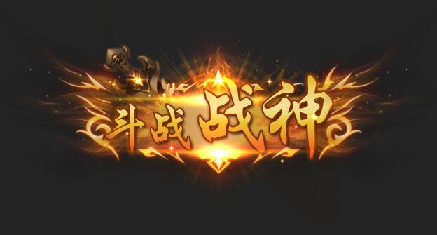 zhanshierwerwe123213