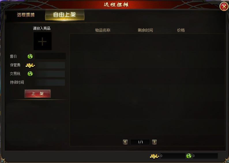 ziyoutanw1232432