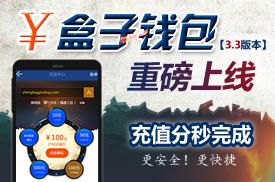 魔域中文官网(手机版)wap.my.99.com