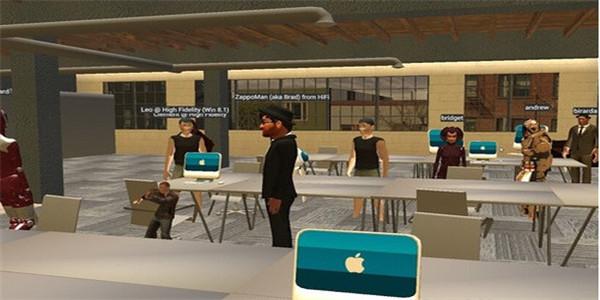 VR远程会议
