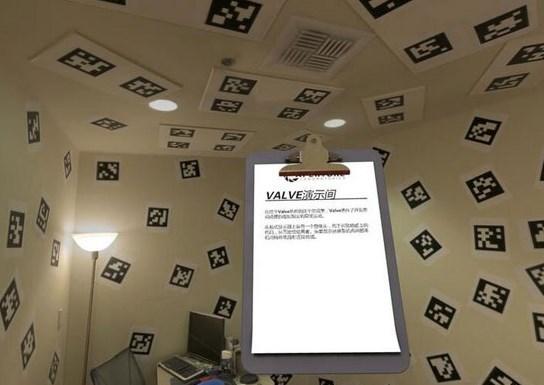 Valve演示间