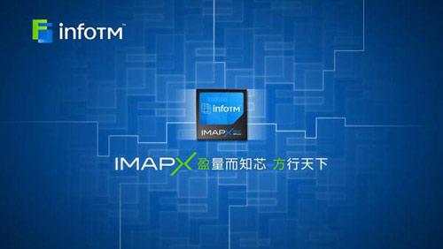 上海盈方微电子有限公司