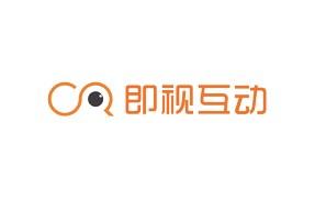 北京即视互动科技有限公司
