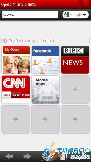 Opera Mini发布Symbian版5.1