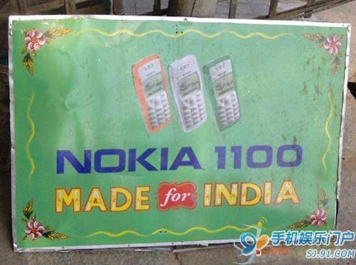 诺基亚在印度仍是老大 占据31%市场