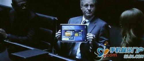 诺基亚MeeGo平板再曝光 9英寸屏幕