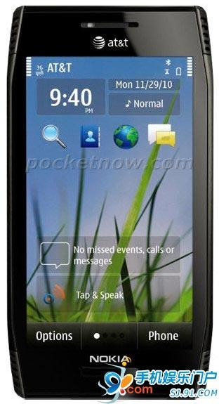 诺基亚X7-00官方图曝光 搭载Symbian^3系统