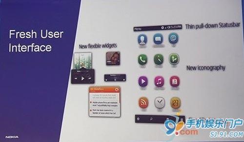 Symbian^3新界面真机图曝光