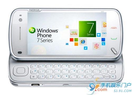 诺基亚向中国开发商提供WP7诺基亚手机