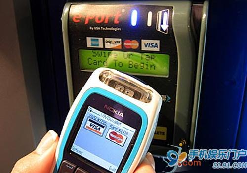 推出移动支付服务 诺基亚拟与印度银行携手