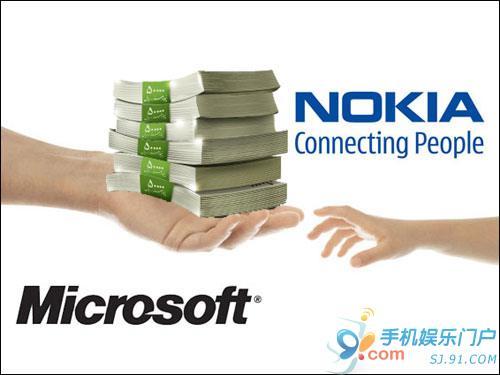 冲Android而来 诺基亚微软授权市场杀气重