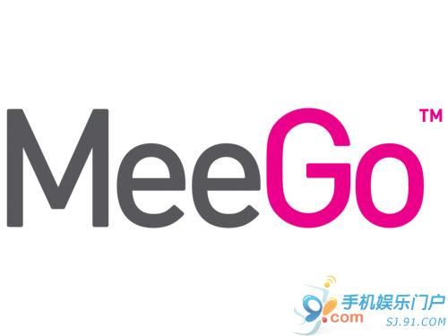 多个功能增强 MeeGo 1.2版正式发布