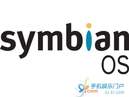 诺基亚拟在北美停售Symbian智能手机