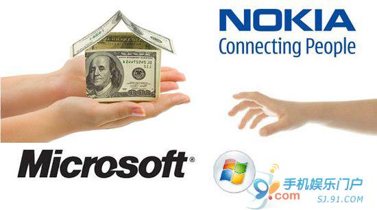 诺基亚将为移动推微软平台TD手机